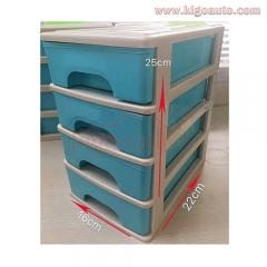 1 SET/4PCS Storage Box 16cm*22cm*25cm